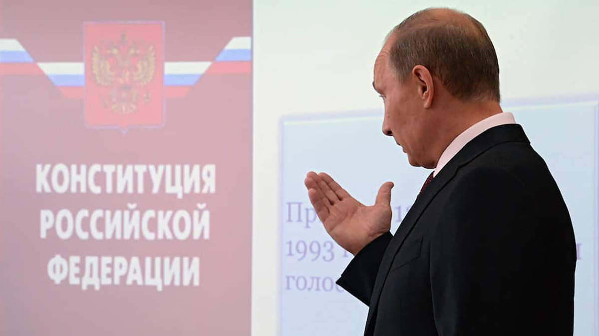 Поправки в Конституцію РФ: дані екзитполів за 28 червня 2020