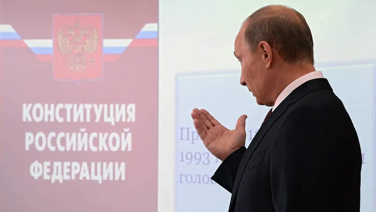 Поправки в Конституцию РФ: данные экзит-полов на 28 июня 2020