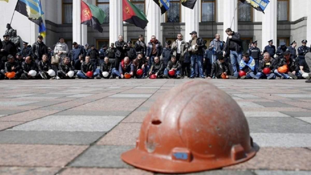 Шахтарі збираються в Києві на акцію протесту