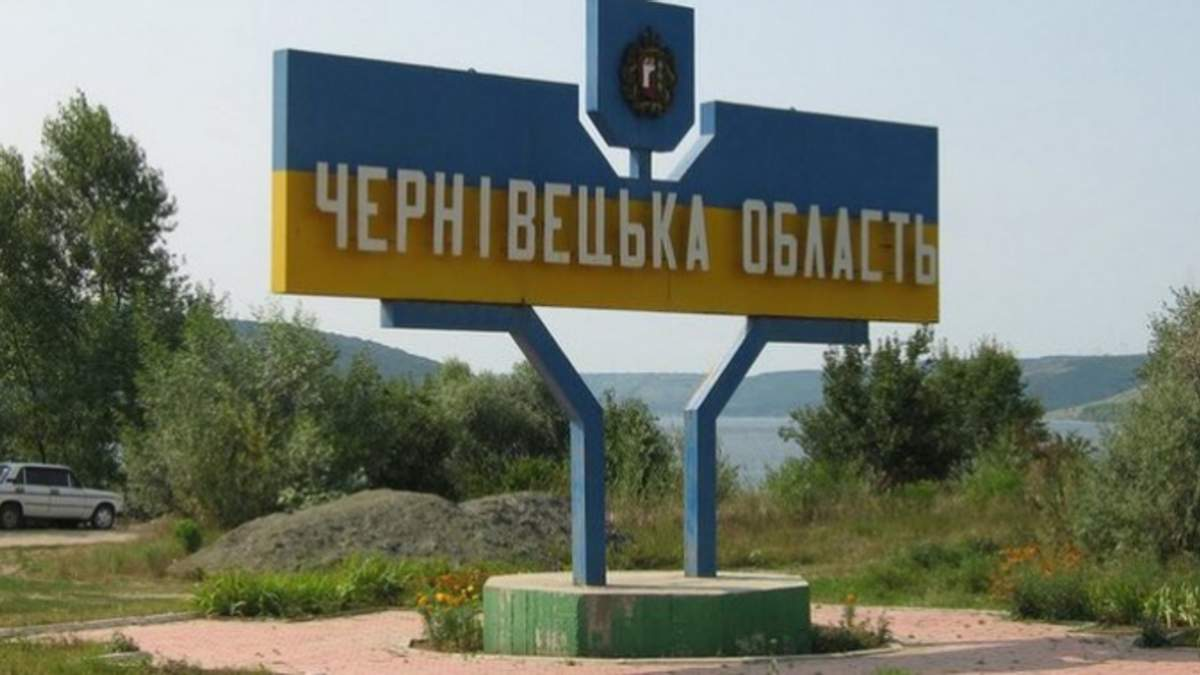 В Черновицкой области с 01.07.2020 ослабляют карантин