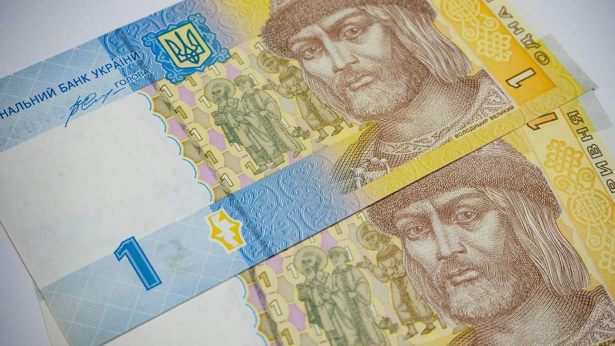 Як карантин вплинув на доходи українців – звіт НБУ