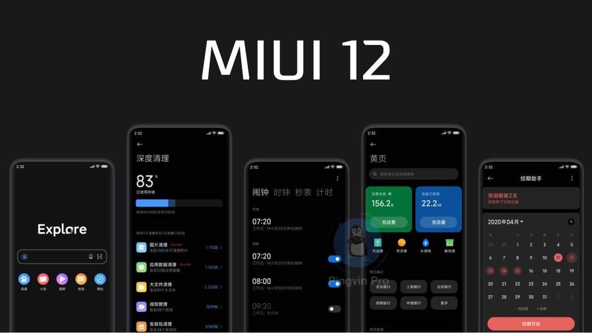 Стабільна версія MIUI 12:список смартфонів  Redmi