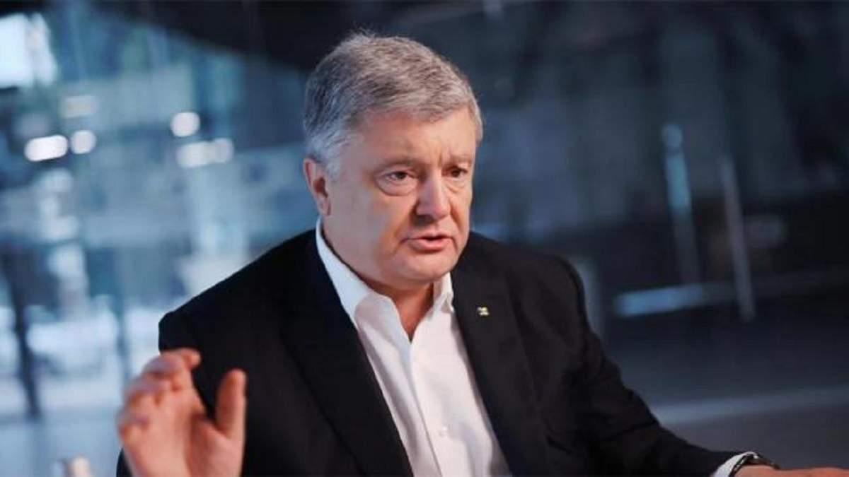 Порошенко не пришел на допрос в ГБР 30 июня 2020