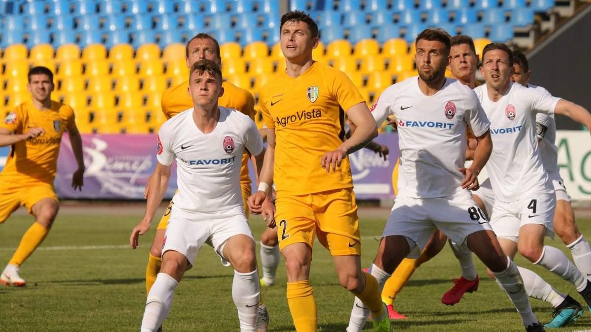 Зоря – Олександрія дивитися онлайн матч 05.07.2020 – УПЛ