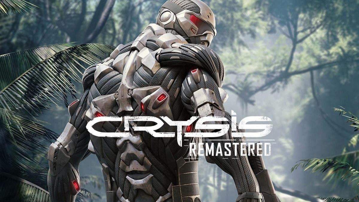 Дата виходу Crysis Remastered: скріншоти і трейлер