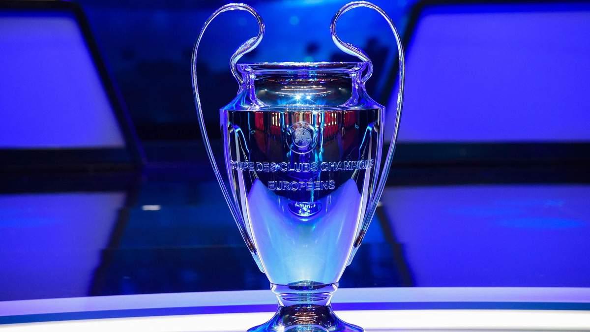 Ліга чемпіонів 2020/2021 – список команд, хто зіграє в ЛЧ