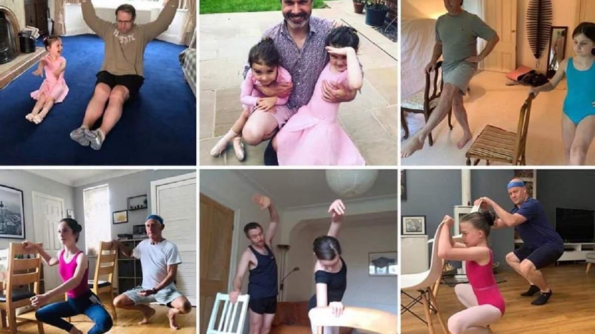 Отцы занимаются балетом со своими дочьками