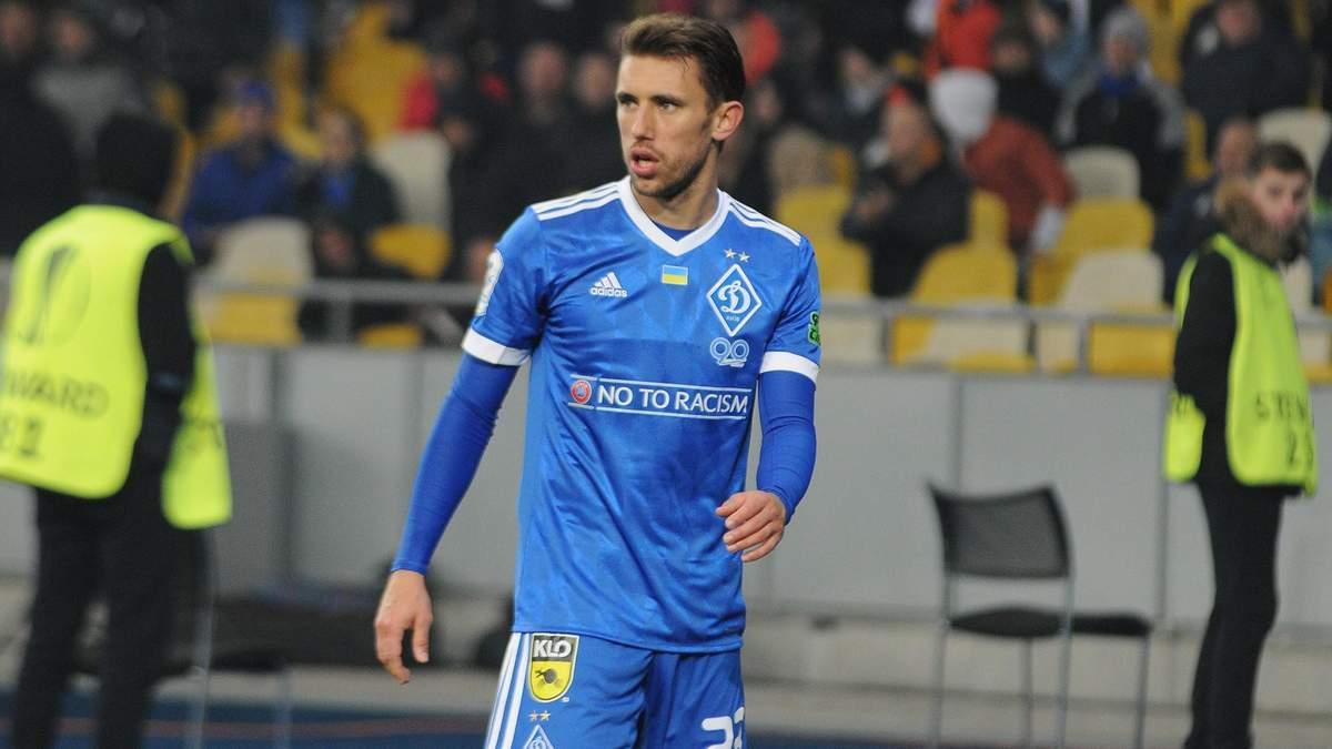 Иосиф Пиварич