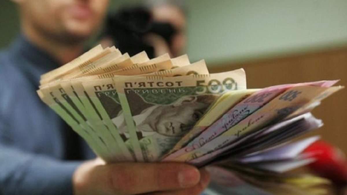 Зарплаты украинцев в мае 2020: кто и где получил наибольше