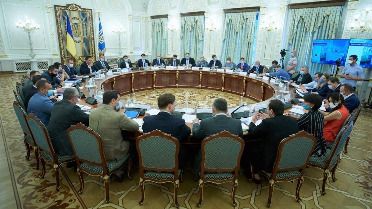 Перше засідання Нацради реформ 30 червня 2020: підсумки