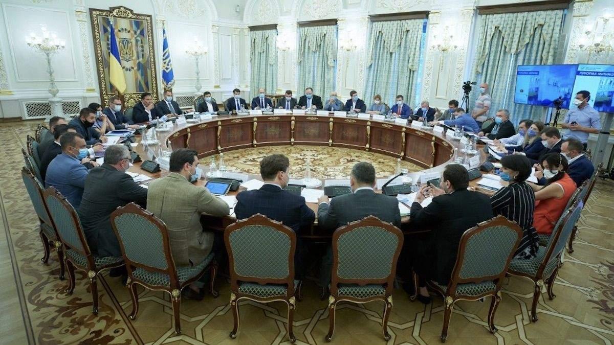 Первое заседание Нацсовета реформ 30 июня 2020: итоги