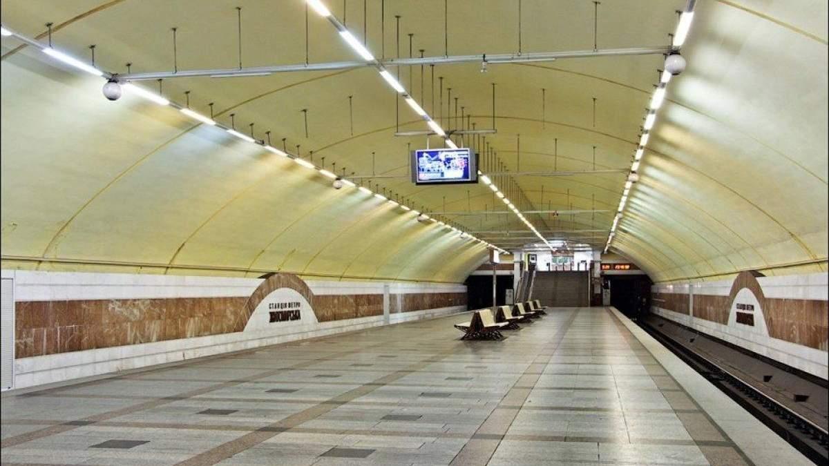 В Киеве заминировали метро – какие станции, что известно