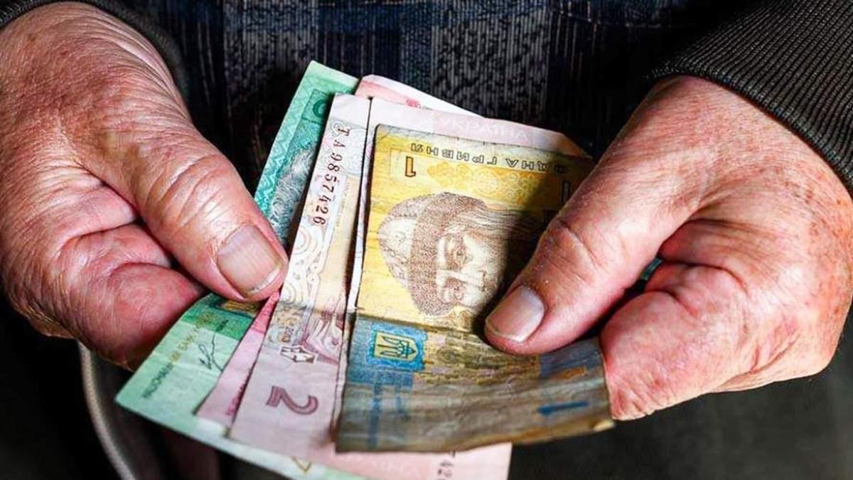 В Україні з 1 липня зросте пенсія: для кого і на скільки