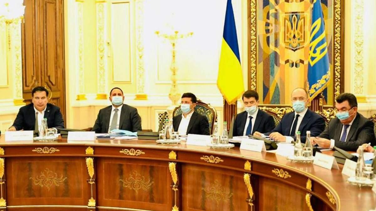 Засідання Нацради реформ