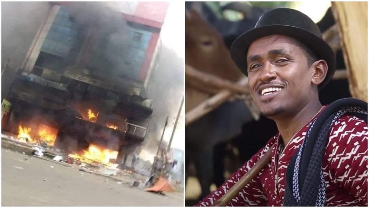 В Эфиопии – масштабные протесты из-за убийства популярного певца