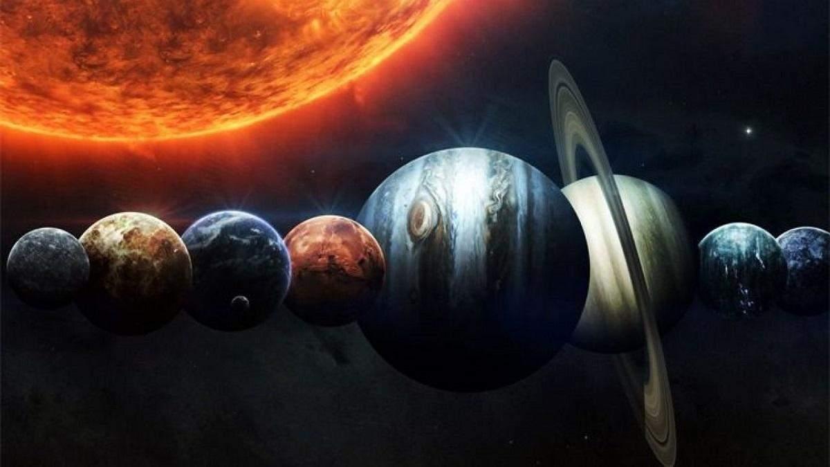 Парад планет 2020 – що за явище, де дивитись