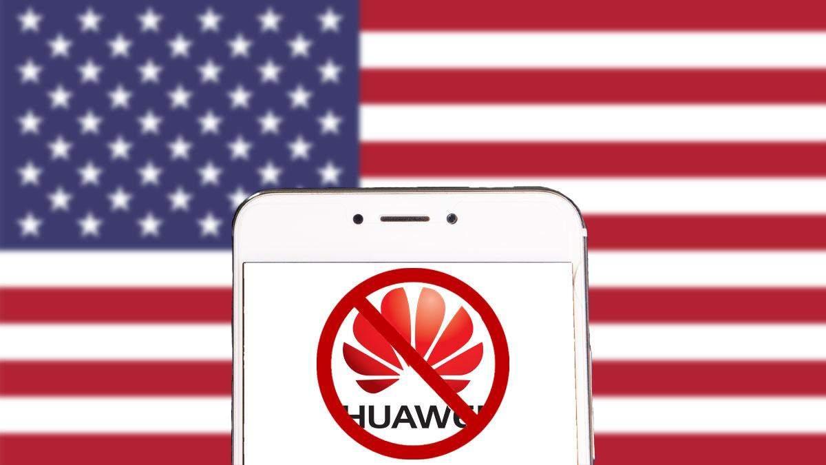 У США остаточно визначилися щодо Huawei