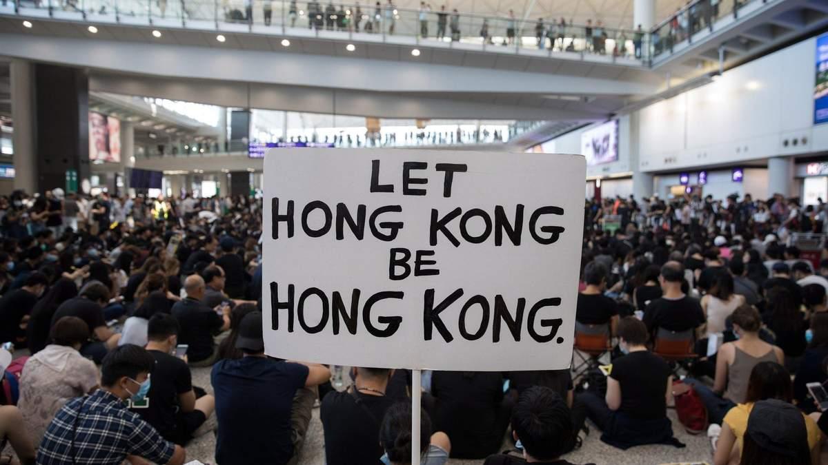 Чому ми не можем мовчати про Гонконг?