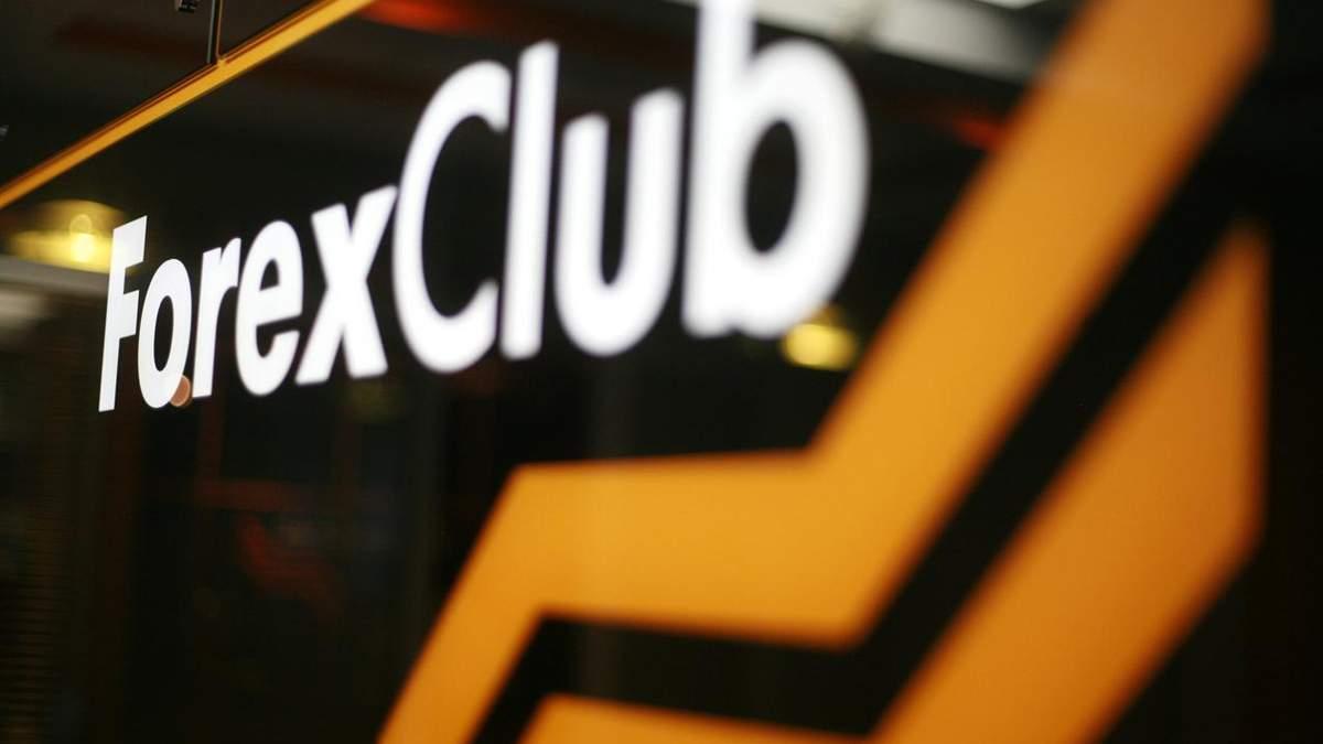 Forex Club не співпрацює з Лукашенком