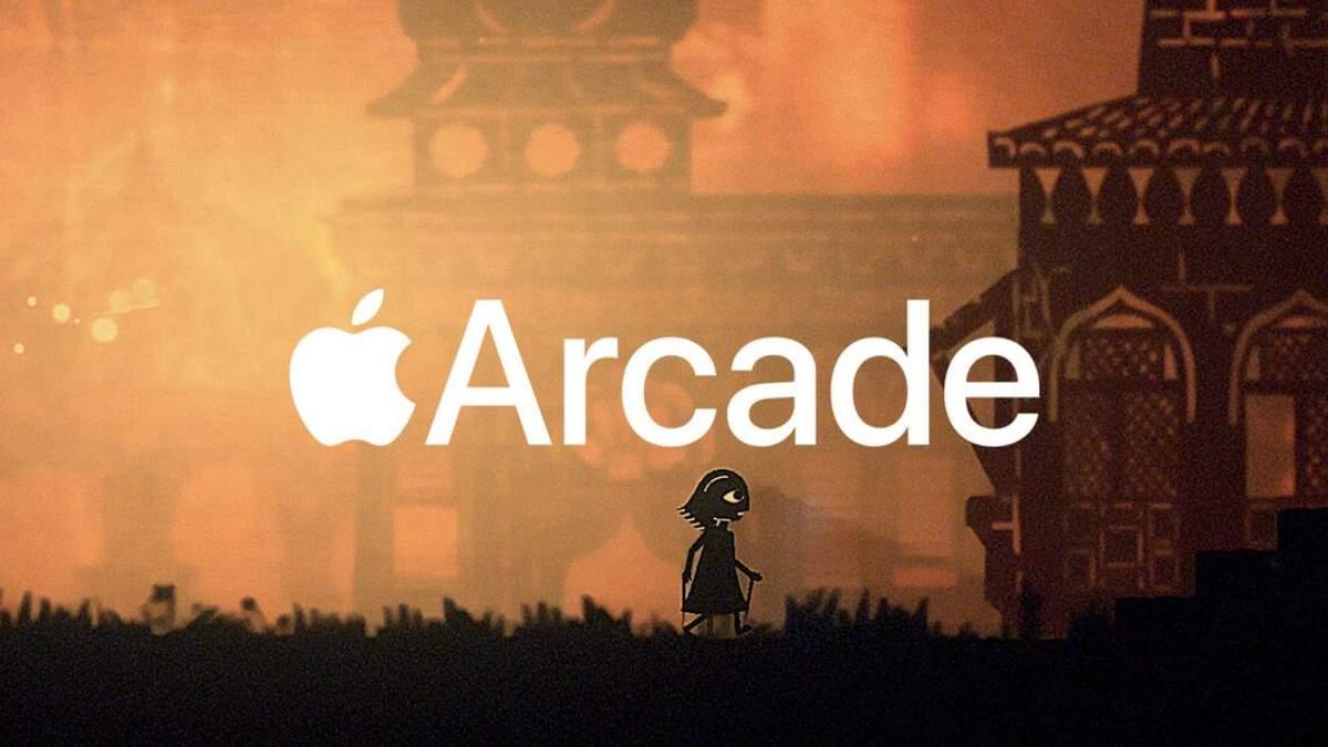Стрімінговий сервіс Apple Arcade