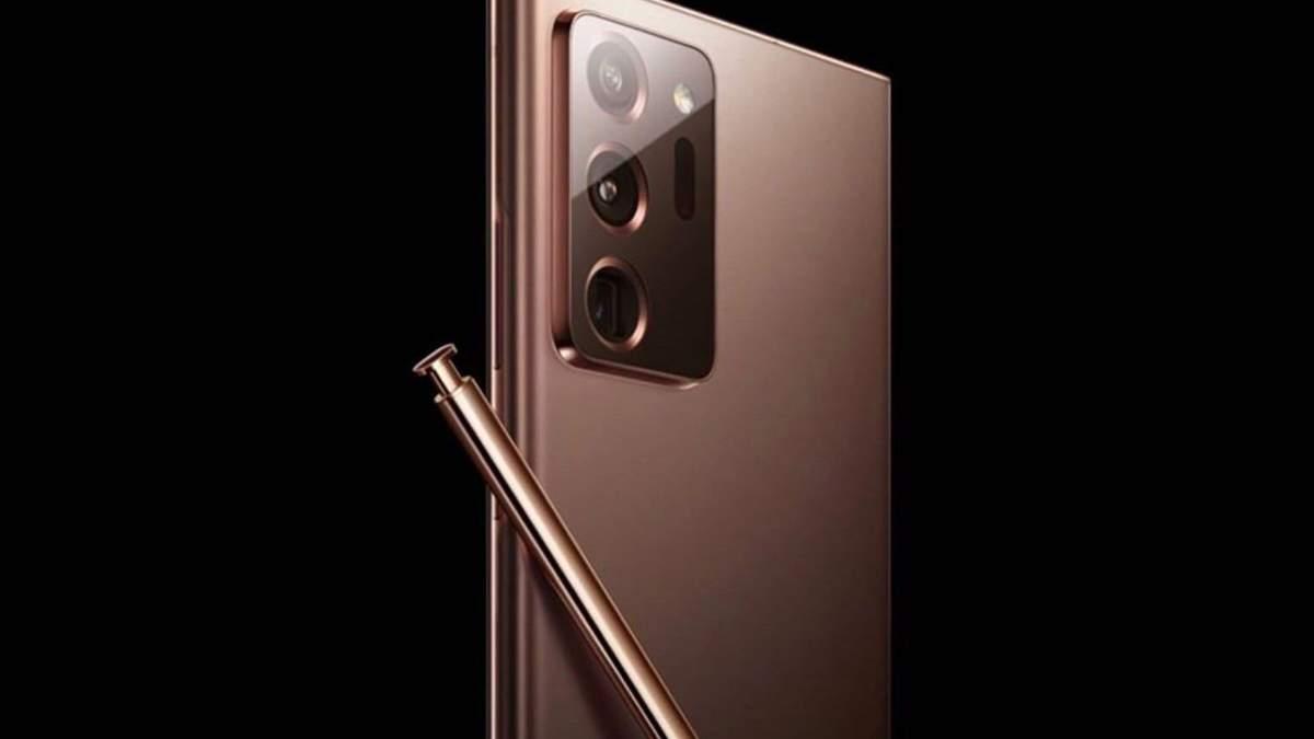 Galaxy Note 20 Ultra: Samsung випадково розсекретив вигляд смартфона