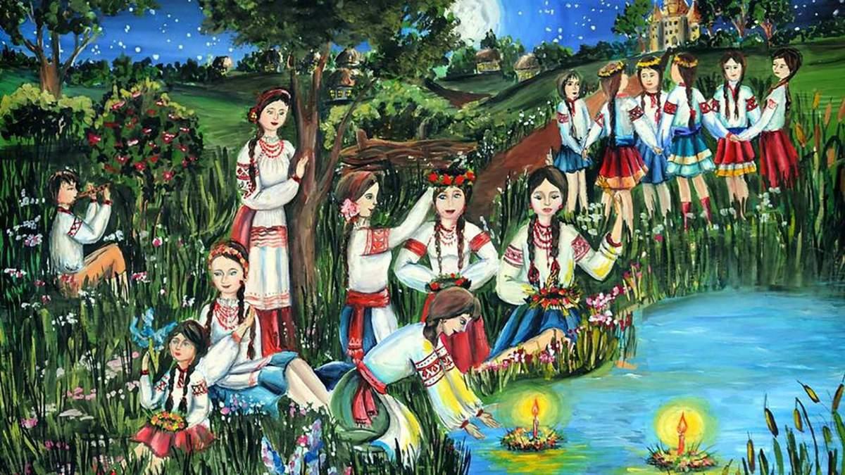 Коли Івана Купала 2020: дата, обряди та ритуали в Україні
