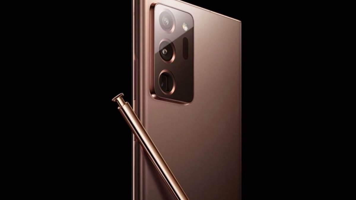 Galaxy Note 20 Ultra: Samsung случайно рассекретил вид смартфона