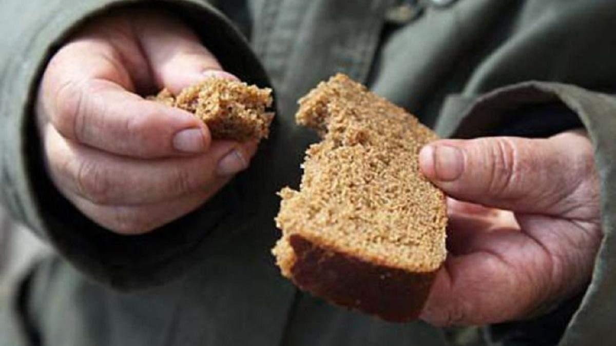 Каждому 10 украинцу не хватает денег на еду: шокирующее опрос