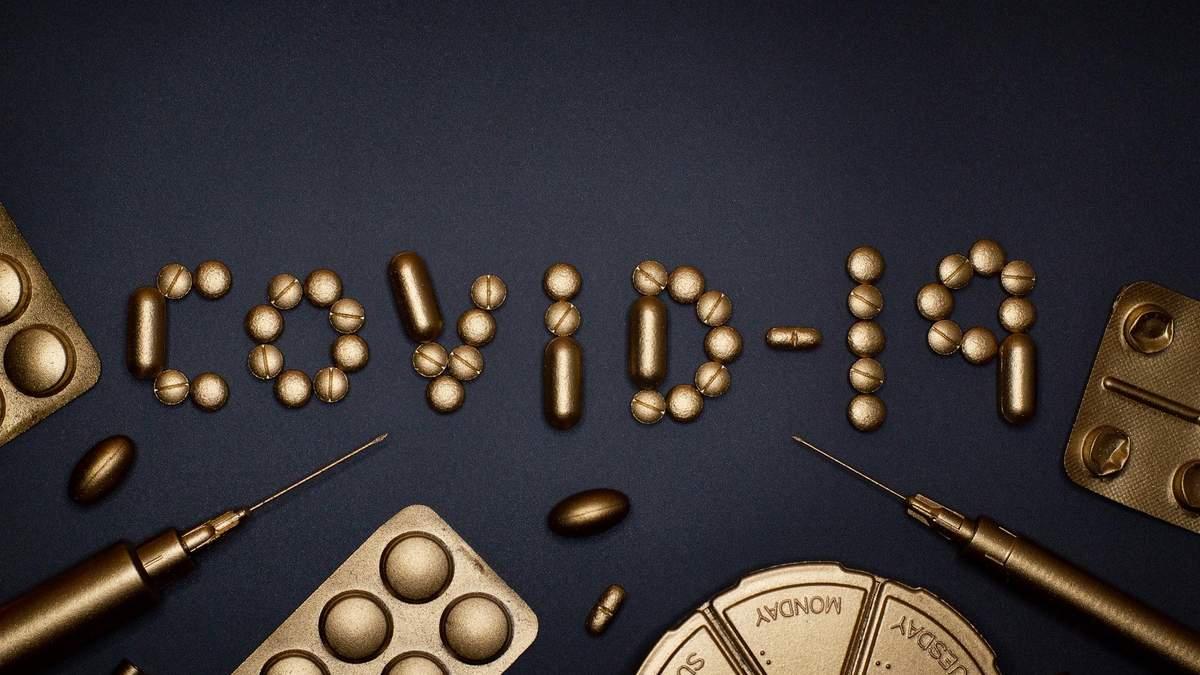 Ціна золота 2020 падає через потенційну вакцину від COVID-19
