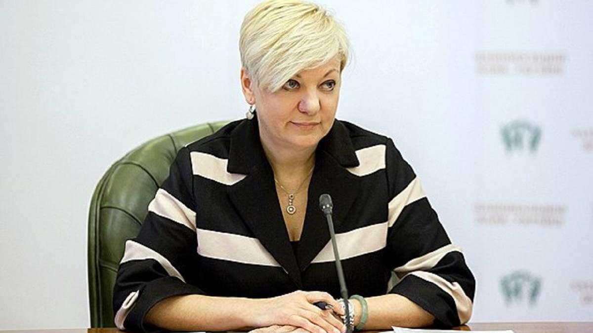 Отставка Якова Смолия с НБУ: как отреагировала Валерия Гонтарева