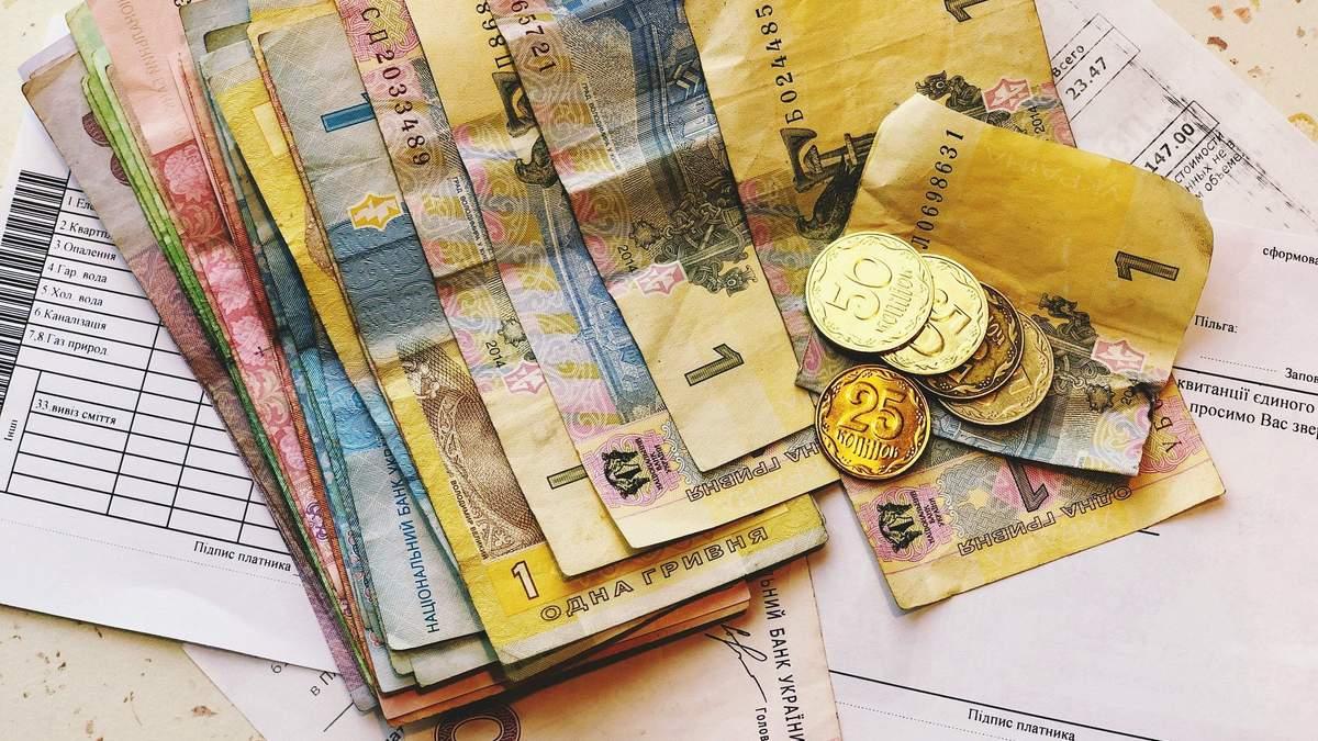 Коронавірус і фінанси українців у карантин – опитування