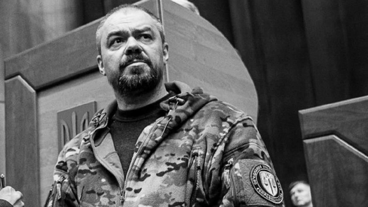 """ГБР расследует незаконные судебные решения по делу об убийстве """"Сармата"""""""
