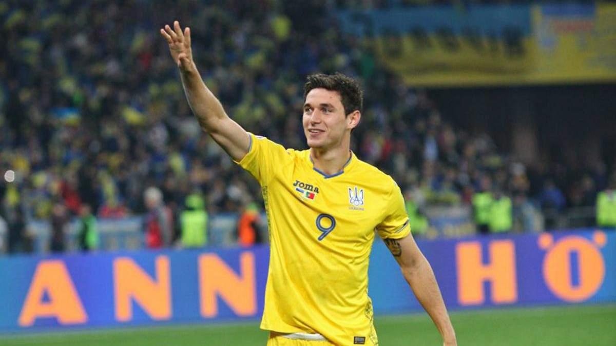 Украина сыграет матчи Лиги наций в Киеве и Львове