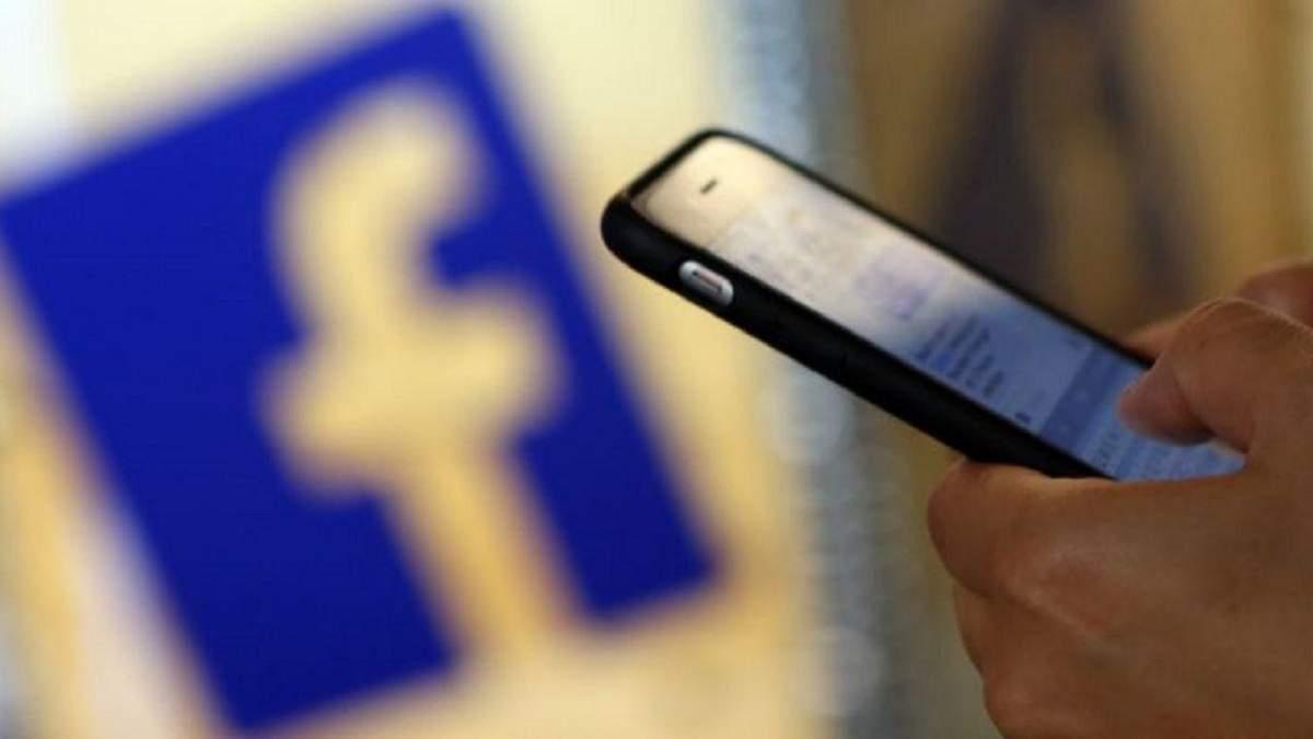 Витік даних у Facebook... знову