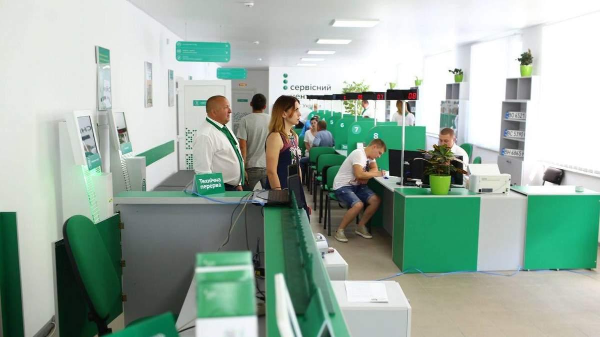 В Киеве закрыли три сервисные центры МВД через коронавирус: адреса