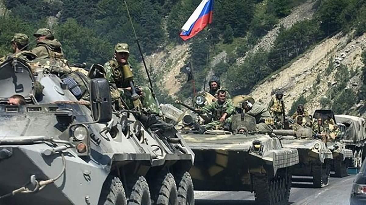 Карта війського наступу російської армії на Україну 2020