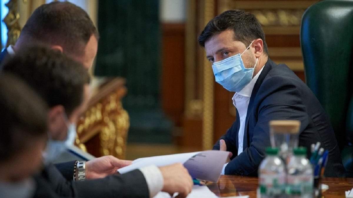 Зеленский провел совещание, где обсуждал кандидатов на пост главы НБУ