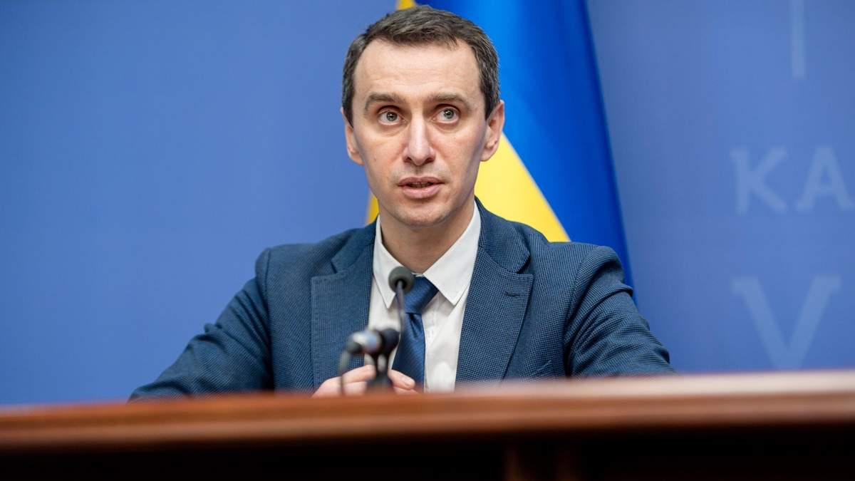Ляшко відповів, чому українців масово не тестують на COVID-19