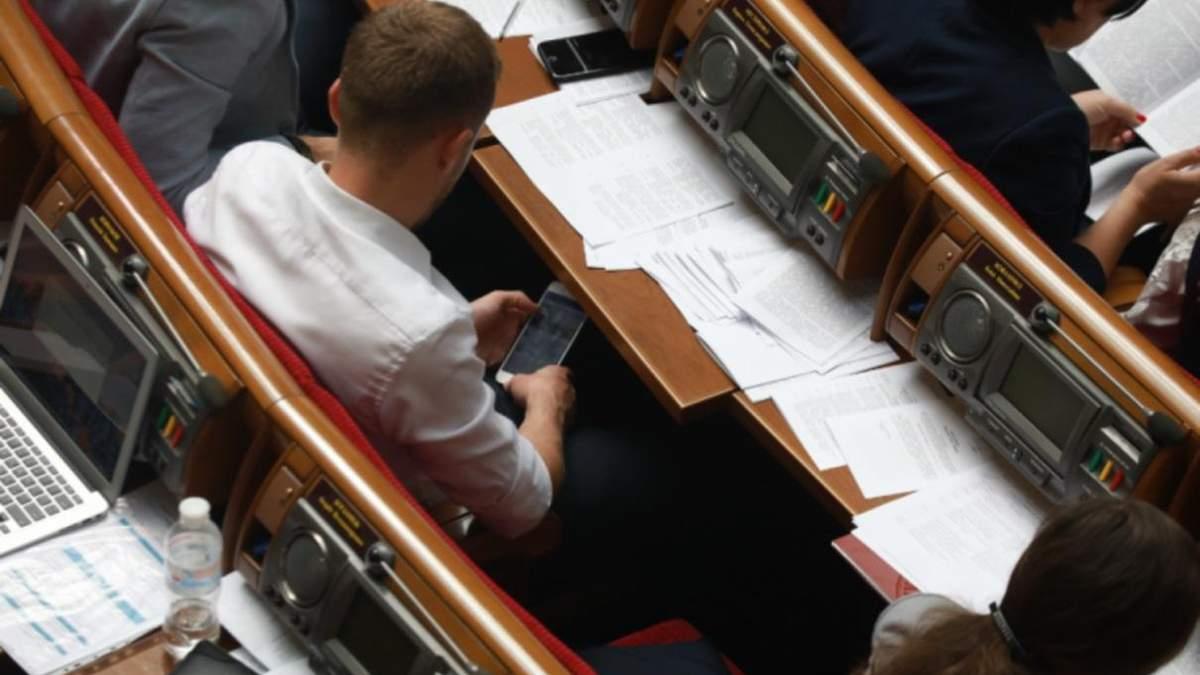 Відставка Смолія: реакція депутатів, що каже Слуга народу