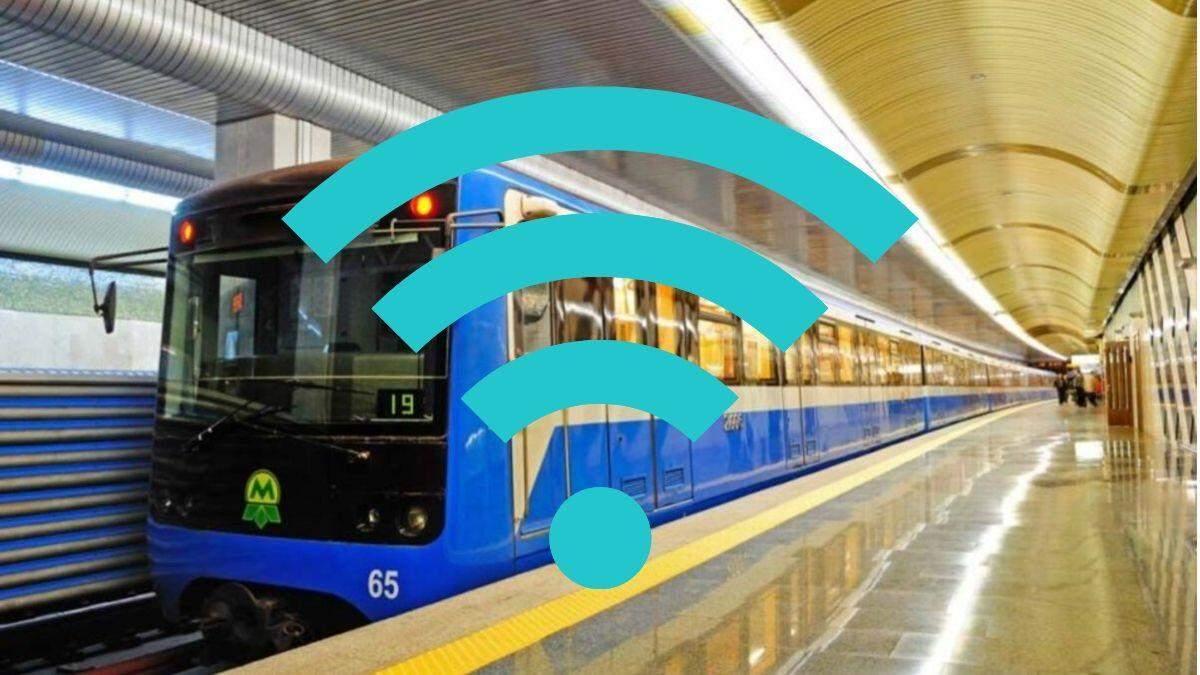 8 станцій київського метро отримали 4G