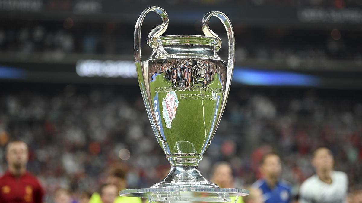 Лига чемпионов 2020/2021 – дата и календарь матчей ЛЧ