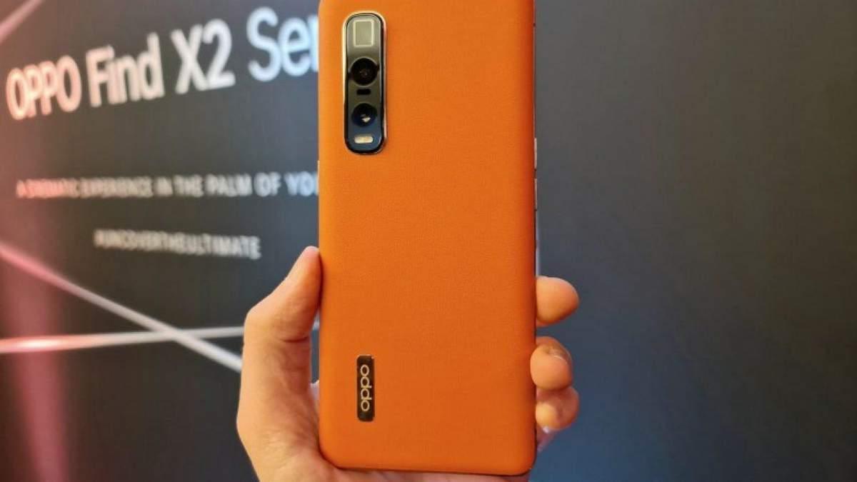 Oppo Find X2 Pro – самый мощный смартфон июня
