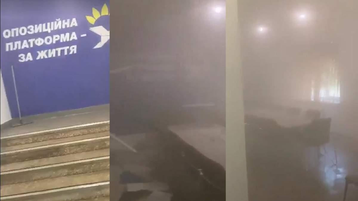 В офис партии ОПЗЖ в Полтаве бросили гранату 3 июля 2020: видео