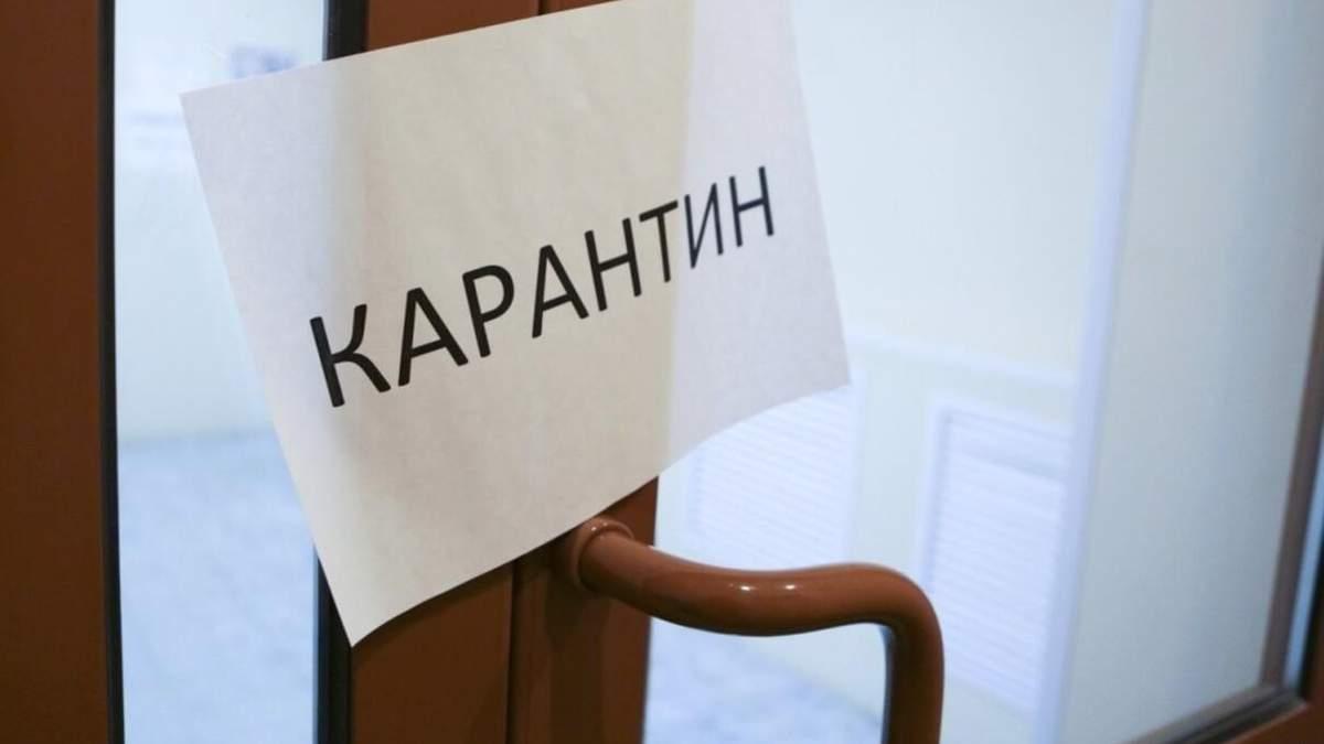 На Закарпатье усилили карантин с 4 июля 2020: ограничения