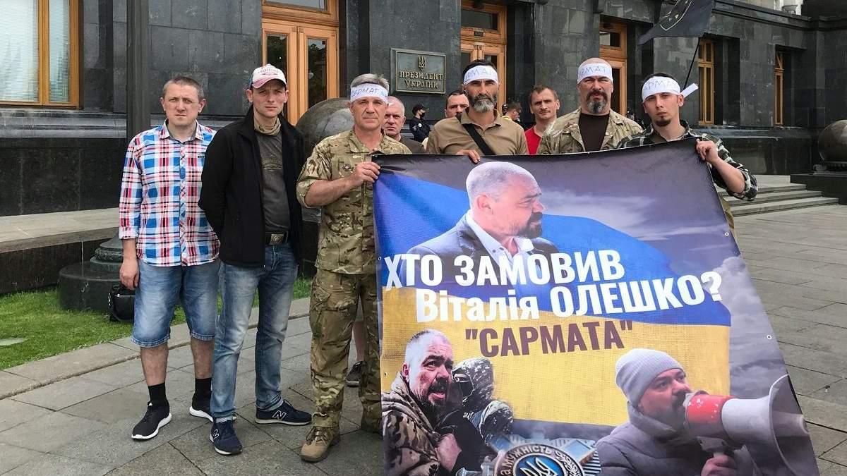 """Есть сдвиги: побратимы убитого """"Сармата"""" прекратили голодовку под офисом Зеленского"""