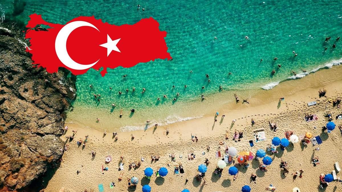 Туризм у Туреччині: українці зможуть оформляти посвідки на проживання
