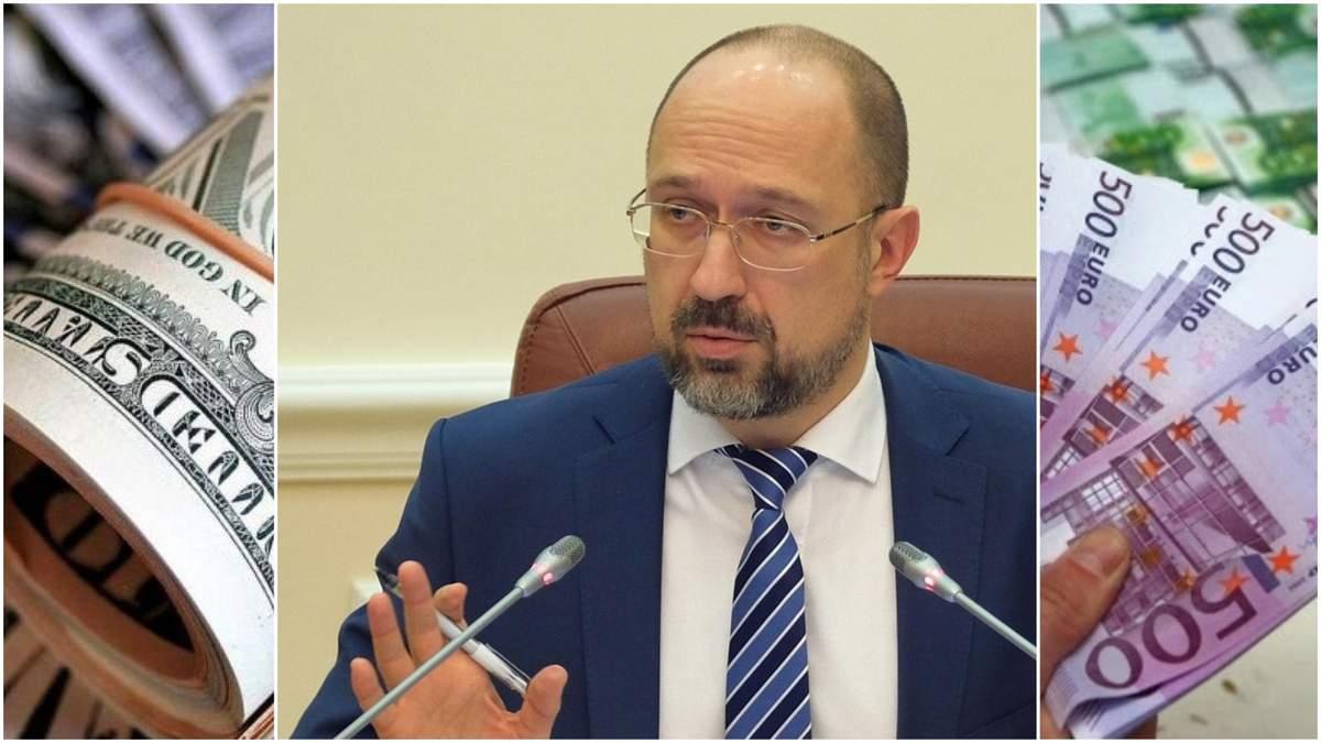 Шмыгаль успокоил украинцев по поводу последствий отставки Смолия