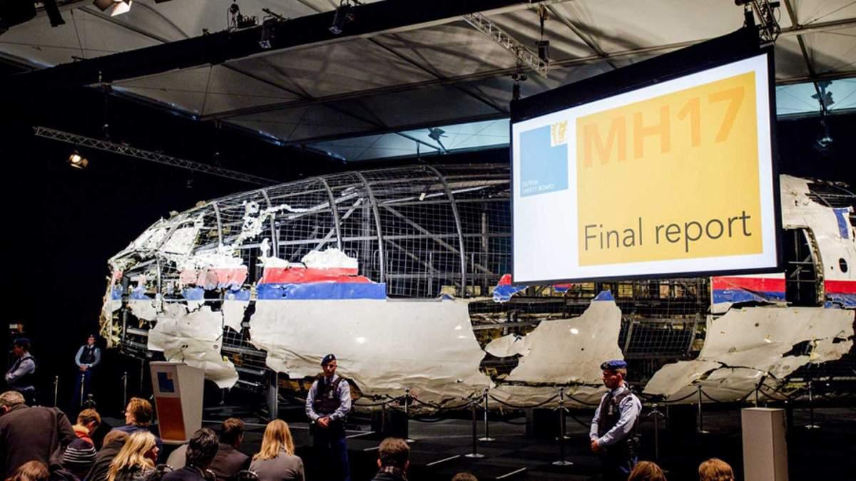 Росія отримала доступ до уламків Boeing у справі про збитий літак рейсу MH17