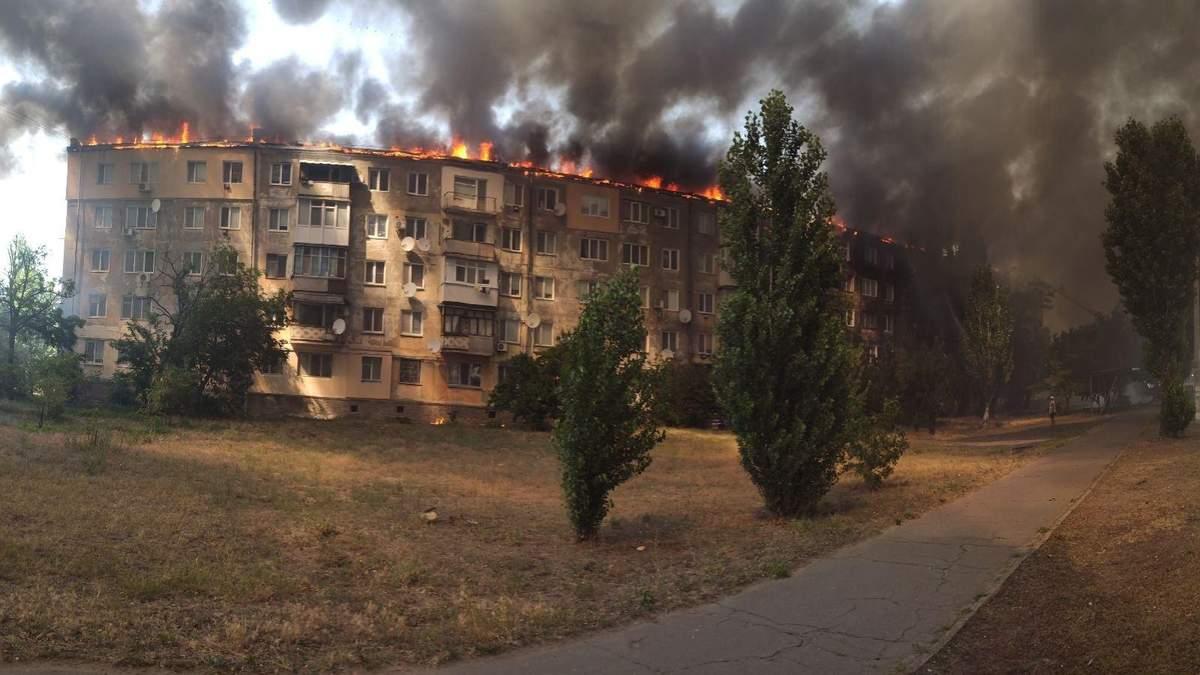 Пожежа у Новій Казовці