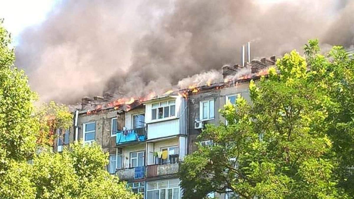 Пожар в 5-этажке в Новой Каховке